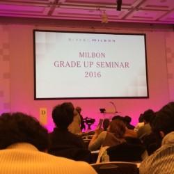 MILBON グレードアップセミナー