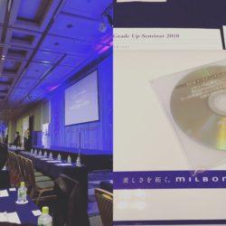 MILBON Grade Up            Seminar 2018